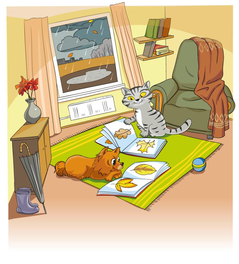 Рисунок для разворота в детский журнал